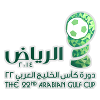 U19 Gulf Cup of Nations