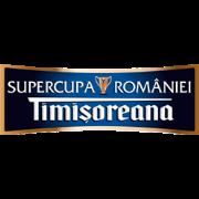 ROM Super Cup